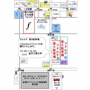 イベントバス発着案内図
