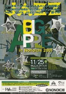 bigapple2001