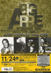 bigapple2002