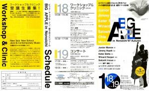 1997f