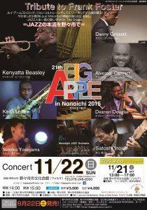 BIGAPPLE2015